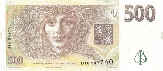 Купюра номиналом 500 чешских крон, обратная сторона
