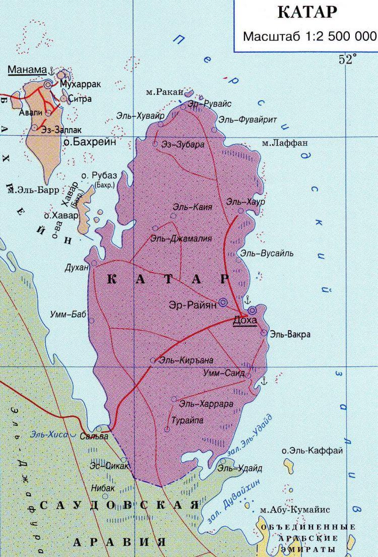 Где находится катара на карте мира