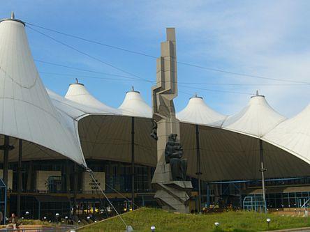 Аэропорты в Болгарии аэропорт Софии онлайн расписание